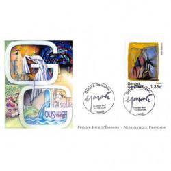 Carte Maximum - Droits de l'homme - 10/12/98 Paris