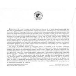 Carte Maximum - Ecole supérieure d'électricité - 16/04/95 Paris