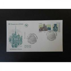 Timbre N° 2468 Neuf ** - Journée du timbre - Berline
