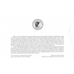 Timbre N° 2502 Neuf ** - Hommage à Marcel Dassault