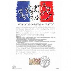 Vignette Lisa - 55é salon Philatélique d'automne à Paris 2002