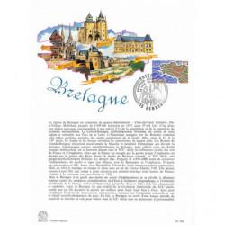 Vignette Lisa - 57é salon Philatélique d'automne à Paris 2003