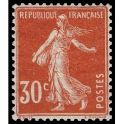 FDC - Alexandre Dumas - 11/4/1970 Villers Cotterets