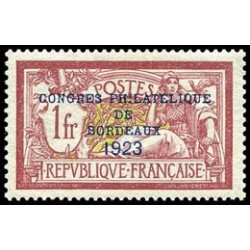 FDC - Centenaire du siège de Belfort - 14/11/1970 Belfort