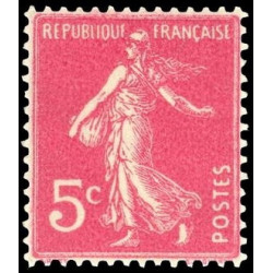 FDC - André Malraux - 23/11/1996 Paris