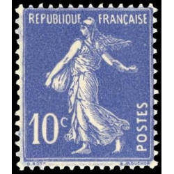 FDC - Bibliothèque nationale de France - 14/12/1996 Paris