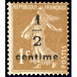 FDC - Corsaires Basques - 13/9/1997 Saint Jean de Luz