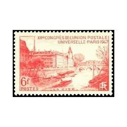FDC - Basilique Notre Dame de l'Epine - 21/6/2003