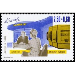 Carte postale premier jour de 1970