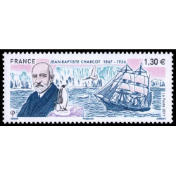 Timbre N° 1848 Neuf ** - Bourgogne