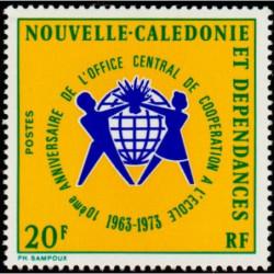 Timbre FDC - Enveloppe premier jour de 1978