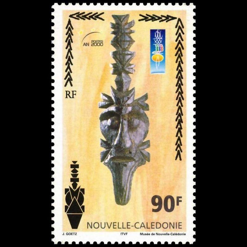 FDC - Enveloppe premier jour de 1997