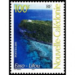 FDC - Enveloppe premier jour de 1999