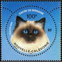 FDC - Enveloppe premier jour de 1982