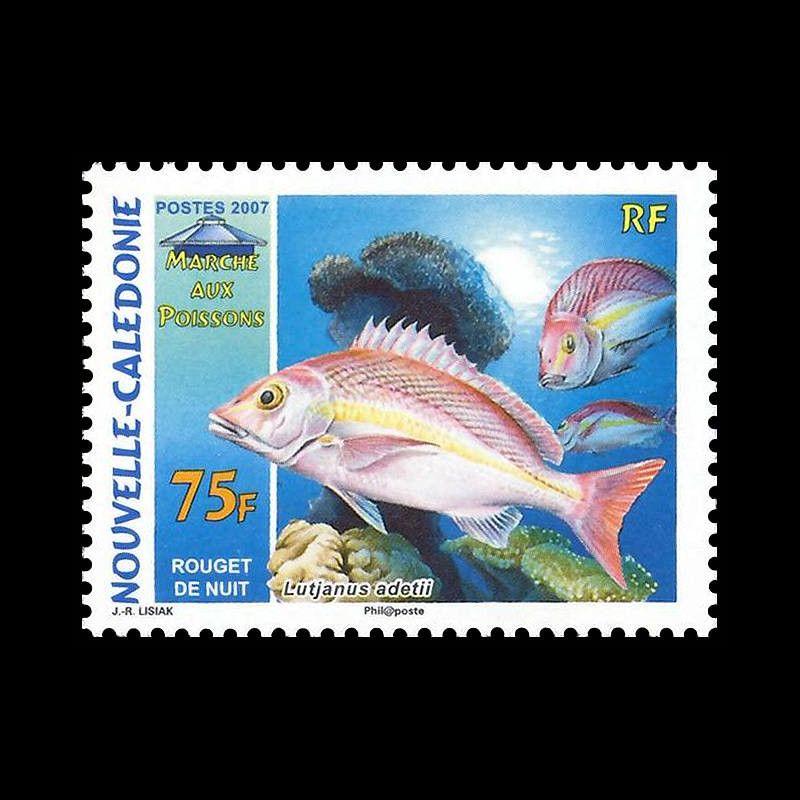 FDC - Enveloppe premier jour de 1984