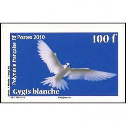 FDC - Enveloppe premier jour de 2001