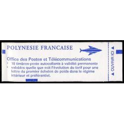 FDC - Enveloppe premier jour de 2005