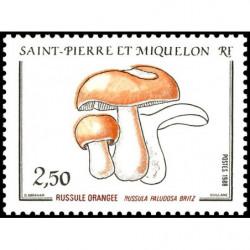 Timbre N° 2078 Neuf ** - Journée du timbre