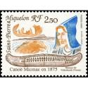 Timbre N° 2132 Neuf ** - Cathédrale Saint Jean de Lyon