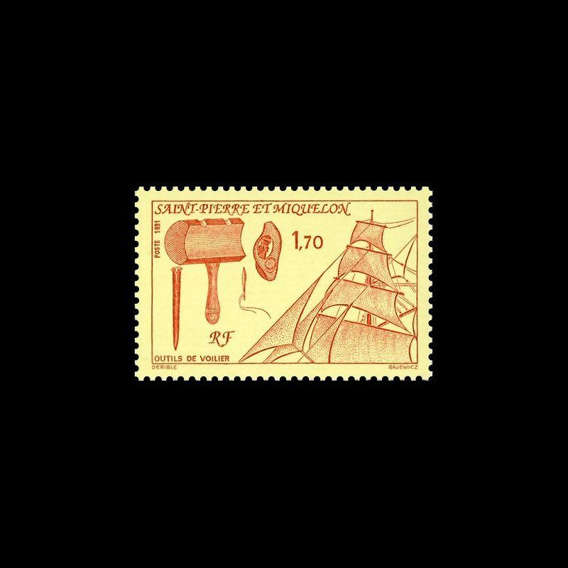 Timbre N° 2147 Neuf ** - Championnat du monde d'escrime