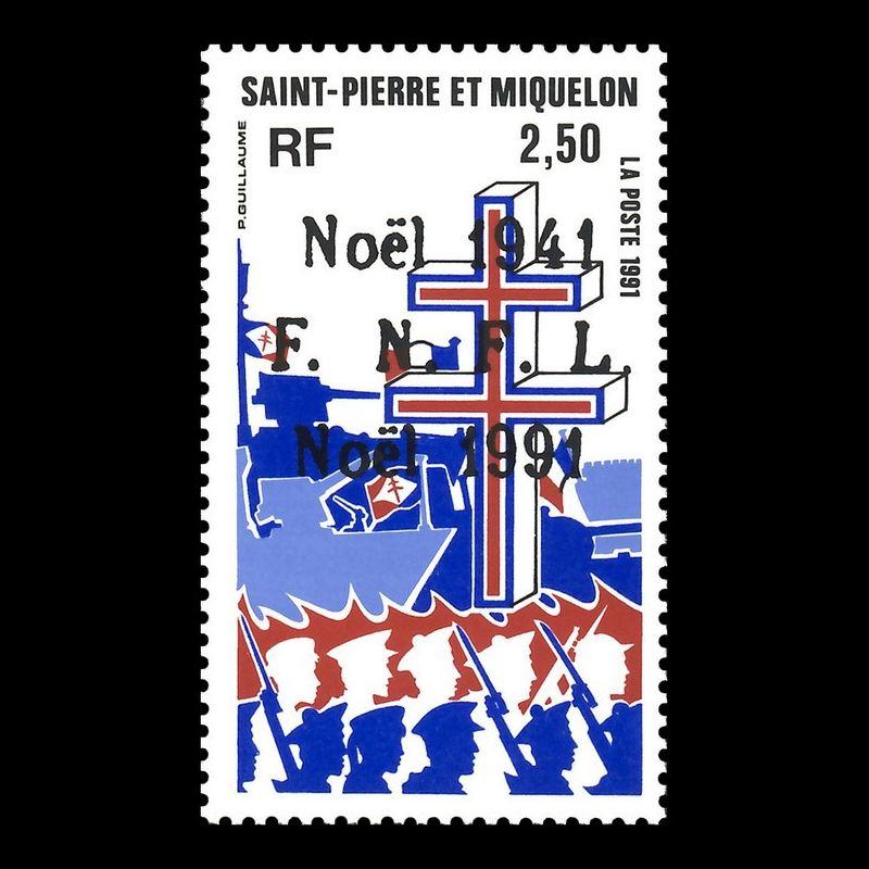 Timbre N° 2170 Neuf ** - 150e anniversaire de l'Ecole navale