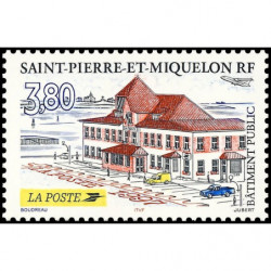 Timbre SERVICE N° 478 Neuf ** - Union Postale Universelle