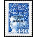 Feuillet de timbres n° F4580 Neuf ** - Les jardins de Cheverny