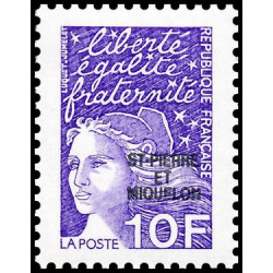 Timbre SERVICE N° 470 Neuf ** - Union Postale Universelle