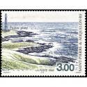 Bloc de timbres n° 10 Neuf ** - Personnages célèbres de la Révolution