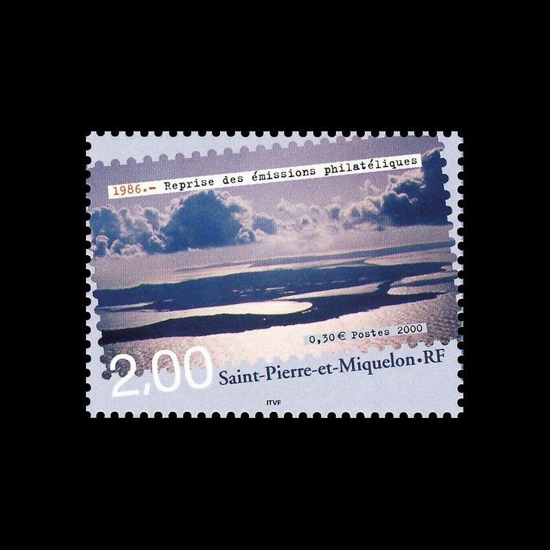 Timbre N° 2629a Neuf ** - Type Marianne du Bicentenaire provenant de carnet