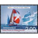 Timbre N° 2629 Neuf ** - Type Marianne du Bicentenaire provenant de carnet