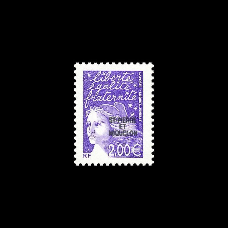 Timbre N° 1891b Neuf ** - Type Marianne de Béquet sans phosphore