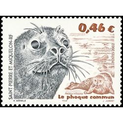 Timbre N° 1892b Neuf ** - Type Marianne de Béquet sans phosphore