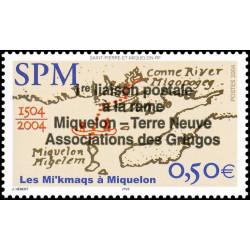 Timbre 800ans de la Diète de l´Empire de GELNHAUSEN Crée par Frédéric Ier *** Yvt n°886