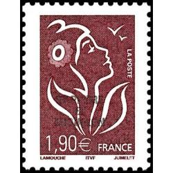 Timbre 5100 - Allemagne- Republique Federale 1982 - arts