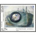 Timbre N° 4662 Neuf ** - Château de Suscinio (Morbihan)