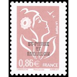 Timbre N° 2616 Neuf ** - Type Liberté avec lettre C rouge