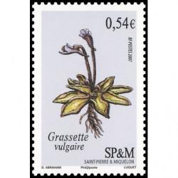 Timbre N° 2643 Neuf ** - Europa. Bâtiment postal moderne de Cerizay