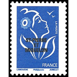 Timbre N° 2662 Neuf ** - Cinquantenaire Institut Géographique National