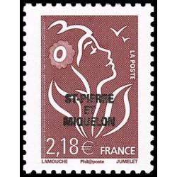 Timbre N° 2665 Neuf ** - Poisson d'eau douce. Saumon