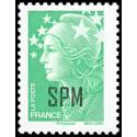 Feuillet de timbres n° F4781 Neuf ** - La Vème République au fil du timbre