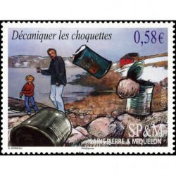 Carnet de timbres N° 3085-C1 Neuf ** - Type Marianne du 14 juillet
