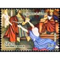 Timbre N° 3634A Neuf ** personnalisé avec logo les timbres personnalisés