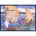 Timbre N° 3569A Neuf ** personnalisé avec logo les timbres personnalisés