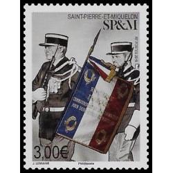 Timbre N° 394a Neuf ** - Port de saint Mâlo - Livré conforme au scan