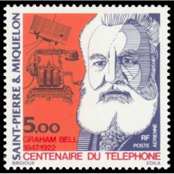 Timbre F2894a - Feuille de 20 timbres attenant à une vignette personnalisée