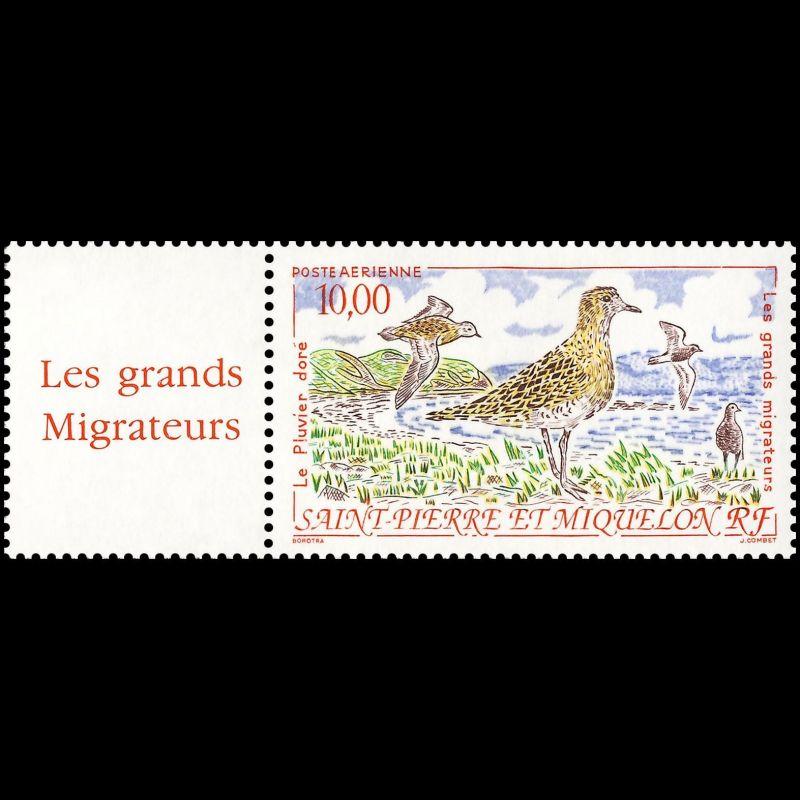 Timbre Bloc CNEP n° 2 Neuf ** Luxe - RHONALPEX 1981