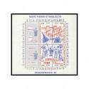 Timbre F3036a - Feuille de 20 timbres attenant à une vignette