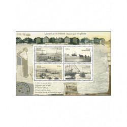 Bloc de timbre SOUVENIR N° 17 à 22 NEUF** (n'est pas sous blister)