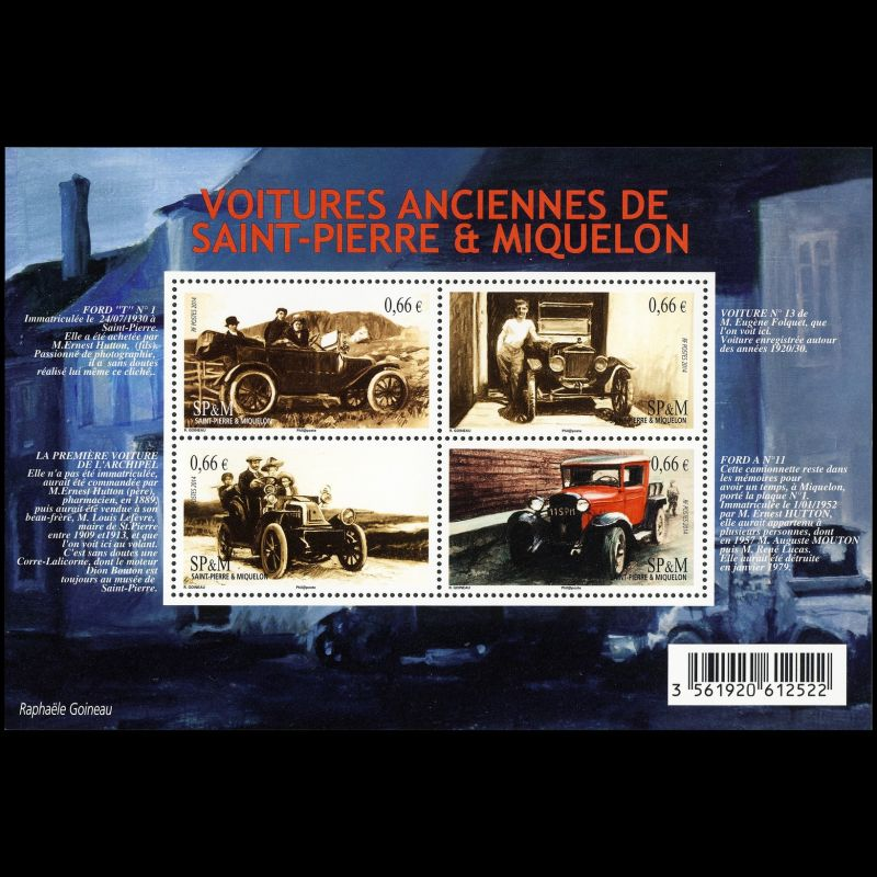 Timbre F2338a - Feuille de 20 timbres - World cup Korea / Japan